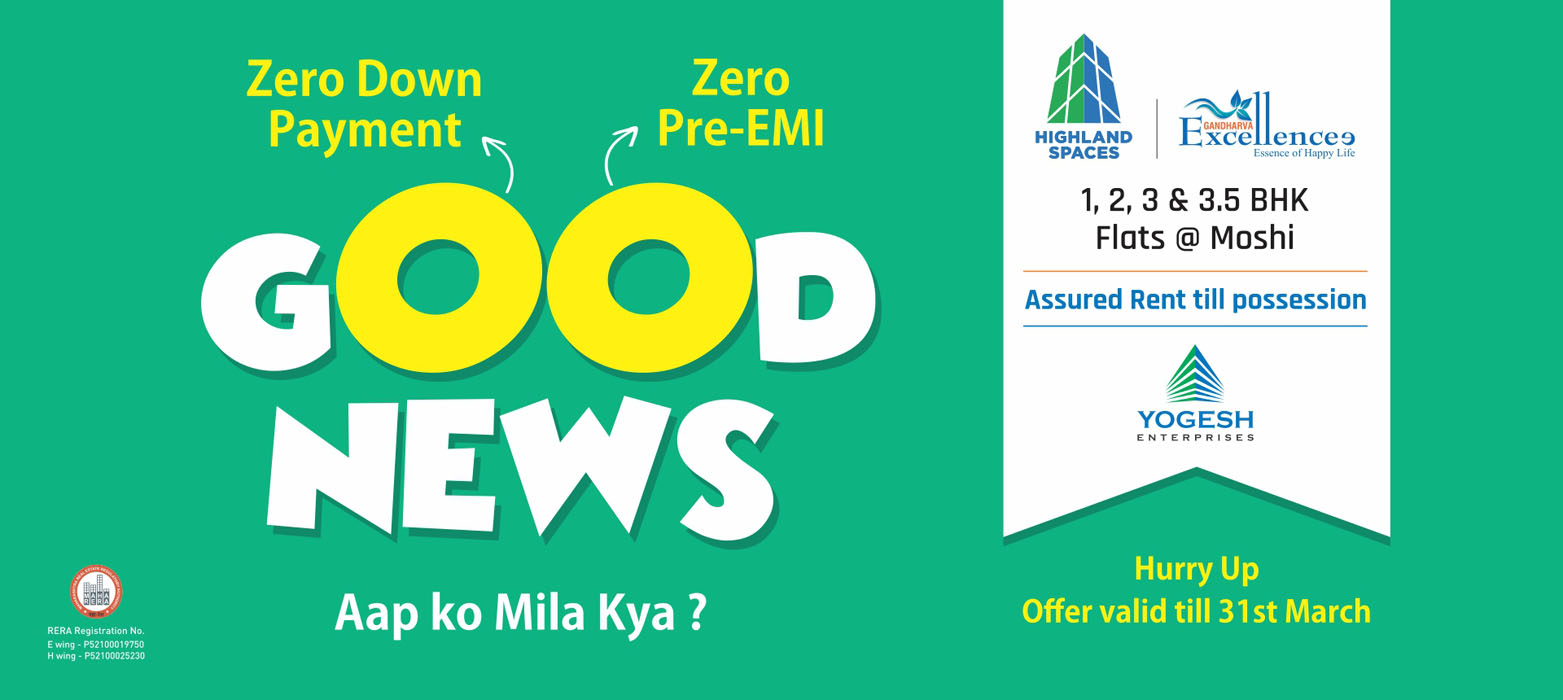 You need zero rupee to buy a home. Isn't it a good news?